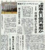 読売2015-11-22