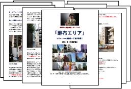 本商品はダウンロード版のみとなります。